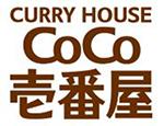 カレーハウスCoCo壱番屋 浦添バークレーズコート店