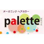 ヘアカラー専門店Paletteのロゴマーク